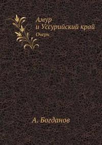 Amur I Ussurijskij Kraj Ocherk