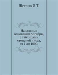 Nachalnyya Osnovaniya Algebry S Tablitsami Stepenej Chisel, OT 1 Do 1000