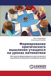 Formirovanie Kriticheskogo Myshleniya Uchashchikhsya Na Urokakh Matematiki