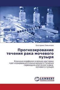 Prognozirovanie Techeniya Raka Mochevogo Puzyrya