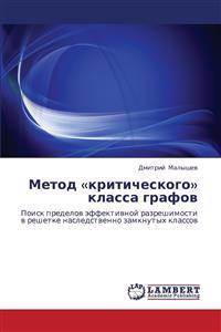 Metod Kriticheskogo Klassa Grafov