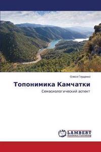 Toponimika Kamchatki