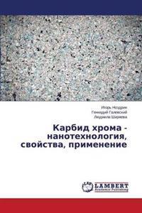Karbid Khroma - Nanotekhnologiya, Svoystva, Primenenie