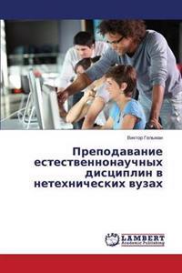 Prepodavanie Estestvennonauchnykh Distsiplin V Netekhnicheskikh Vuzakh