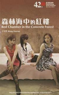 Red Chamber in the Concrete Forest