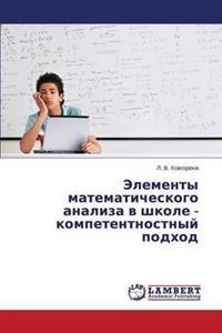 Elementy Matematicheskogo Analiza V Shkole - Kompetentnostnyy Podkhod