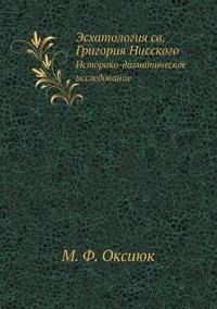 Eshatologiya Sv. Grigoriya Nisskogo Istoriko-Dogmaticheskoe Issledovanie
