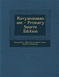 Kavyanusasanam