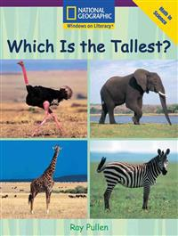Which Is the Tallest?