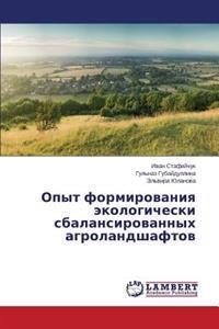 Opyt Formirovaniya Ekologicheski Sbalansirovannykh Agrolandshaftov