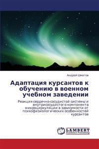 Adaptatsiya Kursantov K Obucheniyu V Voennom Uchebnom Zavedenii