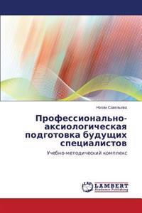Professional'no-Aksiologicheskaya Podgotovka Budushchikh Spetsialistov