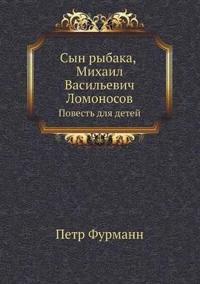 Syn Rybaka, Mihail Vasilevich Lomonosov Povest Dlya Detej