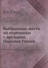 Vybrannye Mesta Iz Perepiski S Druzyami Nikolaya Gogolya