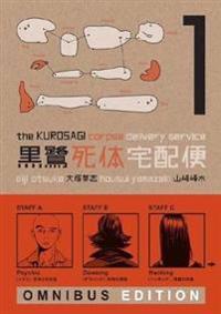 Kurosagi Corpse Delivery Service, The: Book One Omnibus