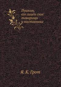 Pushkin, Ego Litsei Skie Tovarischi I Nastavniki