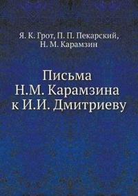 Pisma N.M. Karamzina K I.I. Dmitrievu