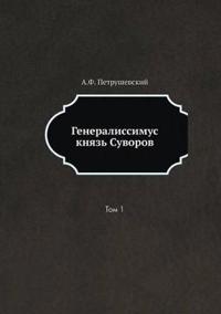 Generalissimus Knyaz Suvorov Tom 1