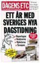 Best of Dagens ETC : 2014