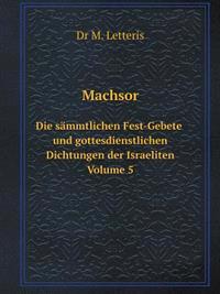 Machsor
