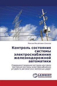 Kontrol' Sostoyaniya Sistemy Elektrosnabzheniya Zheleznodorozhnoy Avtomatiki