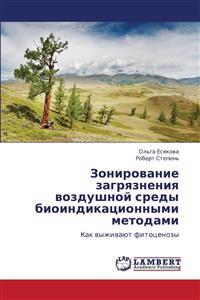 Zonirovanie Zagryazneniya Vozdushnoy Sredy Bioindikatsionnymi Metodami