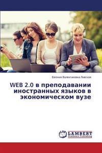 Web 2.0 V Prepodavanii Inostrannykh Yazykov V Ekonomicheskom Vuze