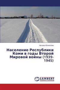 Naselenie Respubliki Komi V Gody Vtoroy Mirovoy Voyny (1939-1945)