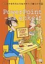 Så enkelt - PowerPoint (office 2010)