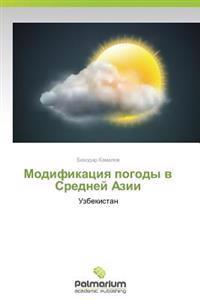 Modifikatsiya Pogody V Sredney Azii
