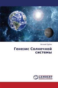 Genezis Solnechnoy Sistemy