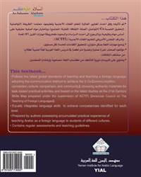 As-Salaamu 'Alaykum Textbook Part One: Arabic Textbook for Learning & Teaching Arabic as a Foreign Language