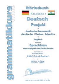 """Wörterbuch Deutsch - Punjabi A1 Lektion 1 """"Guten Tag"""""""