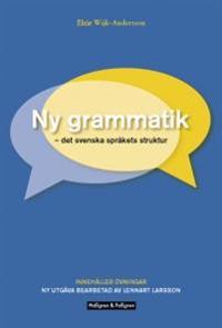 Ny grammatik med övningsbok
