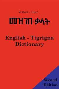 English-Tigrigna Dictionary
