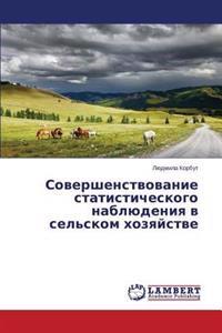 Sovershenstvovanie Statisticheskogo Nablyudeniya V Sel'skom Khozyaystve