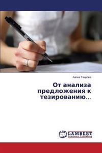 OT Analiza Predlozheniya K Tezirovaniyu...