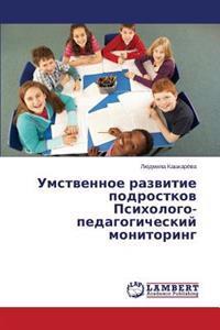 Umstvennoe Razvitie Podrostkov Psikhologo-Pedagogicheskiy Monitoring