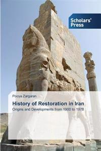 History of Restoration in Iran