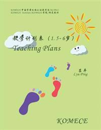 Komece Teaching Plans (Age1.5-6): Komece Book