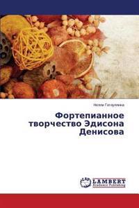 Fortepiannoe Tvorchestvo Edisona Denisova