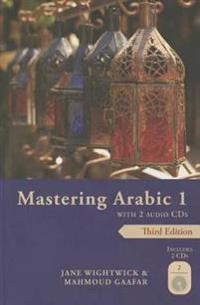 Mastering Arabic 1 [With 2 CDs]
