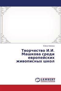 Tvorchestvo I.I. Mashkova Sredi Evropeyskikh Zhivopisnykh Shkol