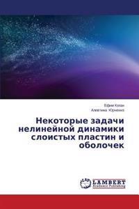 Nekotorye Zadachi Nelineynoy Dinamiki Sloistykh Plastin I Obolochek