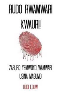Rudo Rwamwari Kwauri!