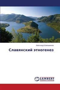 Slavyanskiy Etnogenez