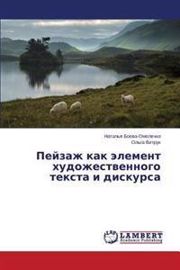 Peyzazh Kak Element Khudozhestvennogo Teksta I Diskursa