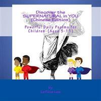 Discover the Supernatural in You (Chinese Edition): Powerful Daily Psalms for Children - (Ages 5-11)