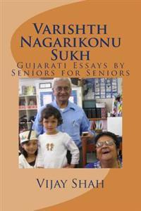 Varishth Nagarikonum Sukh: Gujaraati Nibandh Sangrah