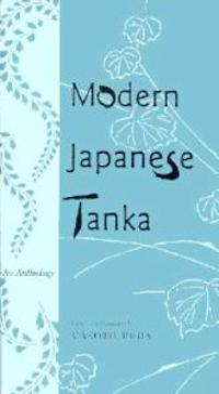 Modern Japanese Tanka